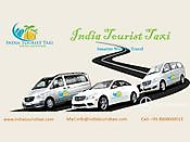 India Tourist Taxi Dhanbad Dhanbad