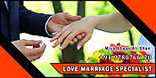 Love Marriage Specialist - Love Marriage Pandit in Australia Australia